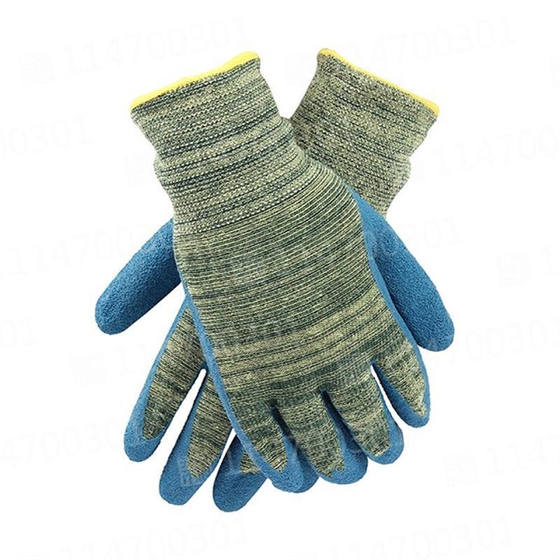 Găng tay bảo hộ 2232525S