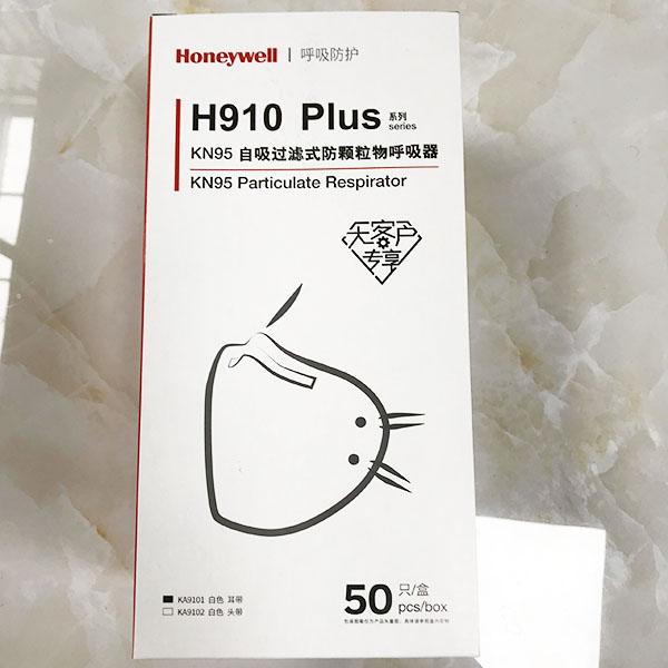 Khẩu trang H910PLUS