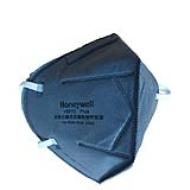 Khẩu trang than hoạt tính H910Plus KN95  (Thùng 600 cái)
