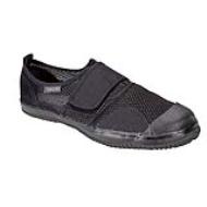 Giày bảo hộ Takumi TSH-105