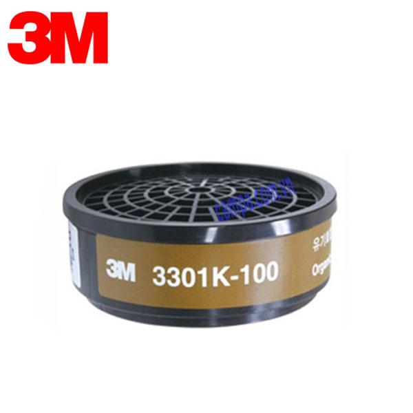 3301K-100 ORG/VAPOR CARTRIDGE10EA/BX 6BX/CS 60EA/CS