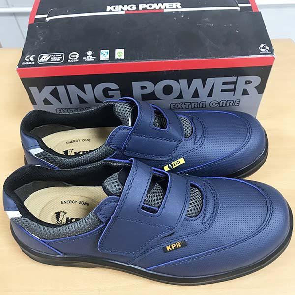 Giày King Power 055B màu xanh đế composite, mũi composite