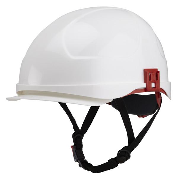 Mũ chống hồ quang điện ProGARM 2660 Safety Helmet