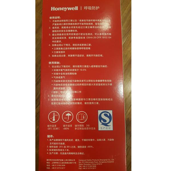 Khẩu trang hoạt tính có van H910Plus KN95 đeo tai  (Thùng 300 cái)